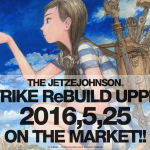 ジェッジジョンソン-JETZEJOHNSON OFFICIAL WEBSITE